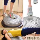 台灣製造 半圓平衡球有氧階梯踏板+彈力繩.顆粒半圓球波速球博速球健身球抗力球韻律球有氧踏板