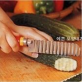 豆腐刀 韓國進口不銹鋼切菜波紋波浪刀 切豆腐刀 薯條黃瓜刀花邊花樣刀 宜品