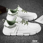 小白鞋鞋子男潮鞋青少年男鞋韓版潮流小白鞋男士板鞋運動休閒增高鞋秋季 易家樂