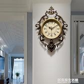 美式創意靜音掛鐘客廳家用時鐘臥室時尚輕奢鐘表大氣藝術掛表鐘飾 居家家生活館