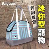 【ibiyaya翼比】壓馬路寵物保齡球包。綠灰/FC1580-GR