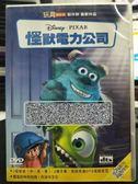 影音專賣店-P01-151-正版DVD-動畫【怪獸電力公司】-迪士尼