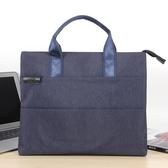 時尚 休閒款 手提文件袋A4拉鍊袋