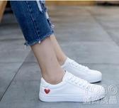 款新款百搭小白鞋女鞋子洋氣板鞋女爆款流行平底白鞋 優尚良品