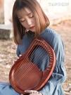 豎琴小豎琴19弦便攜式萊雅琴男女初學者16弦小眾樂器21弦里拉琴lyre 小山好物
