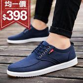 均一價$398帆布鞋低統帆布鞋透氣運動休閒鞋子防臭鞋【09S1475】