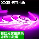雙排燈帶led客廳吊頂超亮三排金黃光220V戶外防水紫色粉紅燈帶 萬客城
