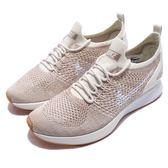 Nike 慢跑鞋 Wmns Air Zoom Mariah Flyknit Racer PRM 卡其 米白 膠底 運動鞋 女鞋【PUMP306】 AA0521-100