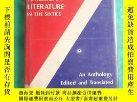 二手書博民逛書店soviet罕見criticism of american literature in the sixties(V