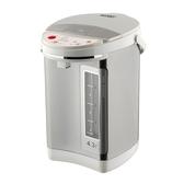 晶工牌4.3L電動給水熱水瓶 JK-8366