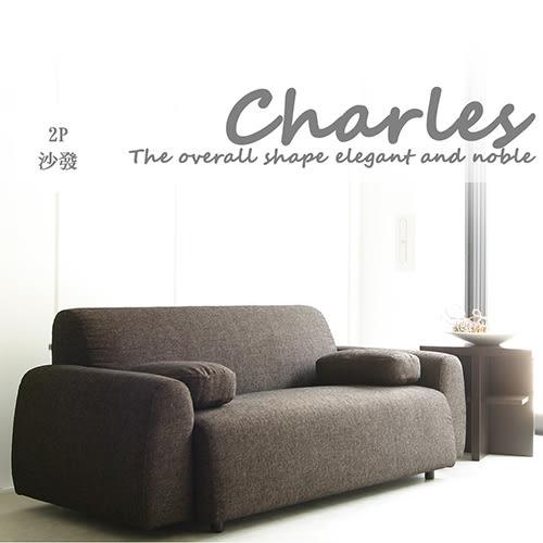 【BNS居家生活館】Charles查理斯日系簡約風格雙人布沙發