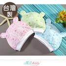 嬰兒帽 台灣製純棉初生嬰兒帽 魔法Baby
