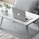 床上電腦桌折疊桌小書桌榻榻米創意現代迷你家用餐桌時尚組合 WD674【夢幻家居】