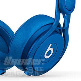 【曜德24期0利率】Beats Mixr 純深藍 專業DJ 耳罩式耳機 線控支援通話 / 免運