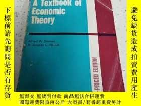 二手書博民逛書店A罕見TEXTBOOK OF ECONOMIC THEORY(英