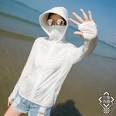 防曬衣女 2020夏季新款防曬衣女短款防紫外線透氣長袖薄款外套防曬服防曬衫【免運】