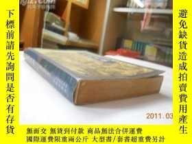 二手書博民逛書店罕見幻劍靈旗(1冊全)Y18762 廣東旅遊出版社 出版1996