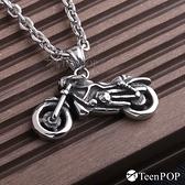 鋼項鍊 ATeenPOP 迅雷騎士 送刻字 摩托車項鍊 個性潮流