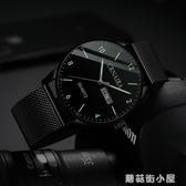 2020新款手錶男士高中學生潮流機械錶黑科技運動防水夜光電子『蘑菇街小屋』