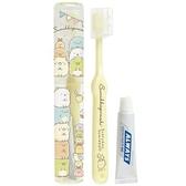 〔小禮堂〕角落生物 日製透明筒裝旅行牙刷組《黃.疊坐》折疊牙刷.盥洗用品 4974413-74089