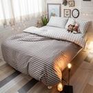 格子兒 雙人兩用被乙件 四季磨毛布 北歐風 台灣製造 棉床本舖