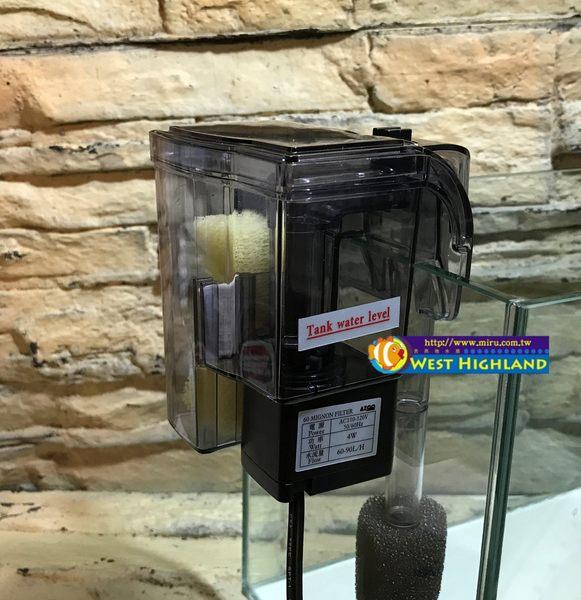 【西高地水族坊】AZOO 外掛過濾器(60L)