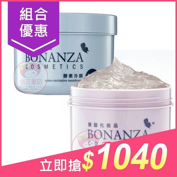 BONANZA 寶藝 Q10保濕冷敷劑(冷膚劑)+Q10酵素冷膜各250ml 組合款【小三美日】
