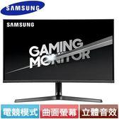 SAMSUNG三星 32型 高輕曲面螢幕 C32JG54QQC