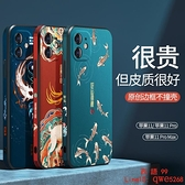 蘋果13手機殼iPhone13國潮13pro中國風promax官方迷你新款max保護套【西語99】