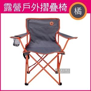 2件超值組【森博熊BEAR SYMBOL】頂級戶外露營摺疊椅(背帶款)橘色*2組