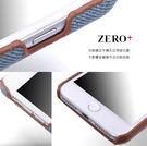 Zero+ iPhone 7 4.7吋 7 Plus 5.5吋 複合異材PU皮感手機保護殼 抗磁感應卡套保護殼