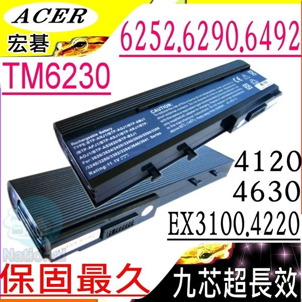 ACER 電池(超長效)-宏碁 電池-TRAVELMATE 6230,6231,6290,6291, 6292,6492,6252
