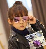 兒童眼鏡太陽鏡新品男童女童墨鏡防紫外線眼鏡寶寶太陽眼蛤蟆鏡潮【全館免運八五折】
