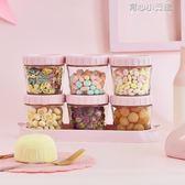 食品密封罐玻璃儲物罐辦公室茶葉雜糧奶粉瓶堅果糖果零食瓶可疊放 育心小賣鋪