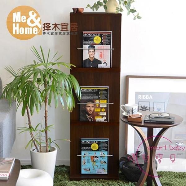 書櫃 簡約現代落地書櫃學生書架簡易創意置物架儲物架展示架 【快速出貨】