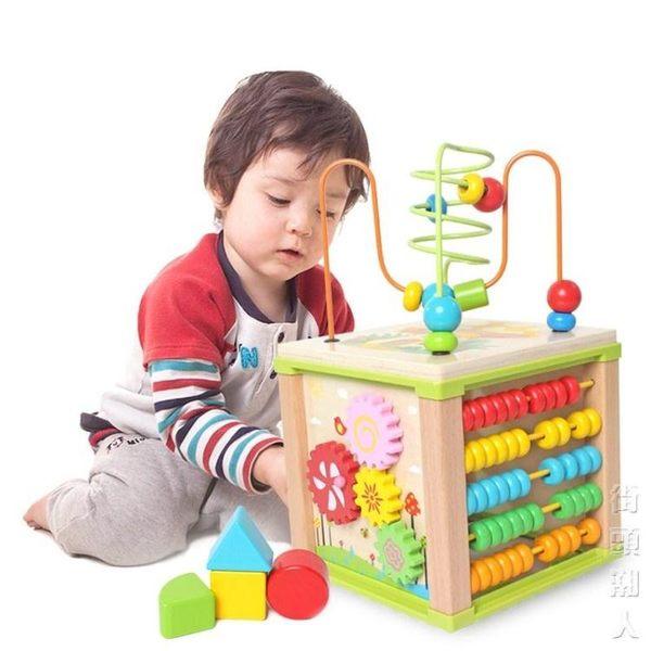 兒童串珠繞珠百寶箱玩具1-2-3周歲男孩女孩6-12個月寶寶益智積木 父親節禮物