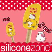 【Siliconezone】施理康Hello Kitty奶油刮刀-黃