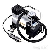 車載充氣泵 車載充氣泵大功率雙缸便攜式高壓汽車用12V電動輪胎打氣泵YTL