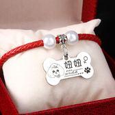 狗名牌定製手工定製狗牌身份牌激光刻字定做泰迪狗狗項圈貓咪鈴鐺寵物貓吊牌