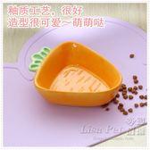 寵物碗狗碗貓碗食盆陶瓷寵物用品【聚寶屋】