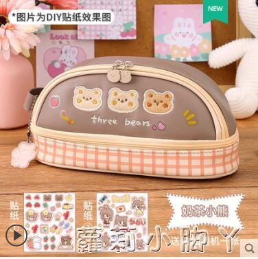 大容量筆袋2021年新款ins風日系文具盒女孩高中小學生高顏值初中女生可愛女童鉛筆盒 蘿莉新品