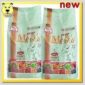 【培菓平價寵物網】莫比】Mobby自然食無穀鹿肉鮭魚愛貓配方3kg送試吃包