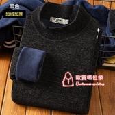 毛衣 冬季新款寬鬆男士純色長袖針織衫圓領潮流加絨厚半高領毛衣 L-5XL碼 多色