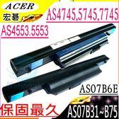 ACER 電池(保固最久)-宏碁 4745G,4553,4745G,AS4745G,7745G,AS5553G,AS7745G,5553G,AS10B73,AS10B7E,AS10B61