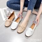 豆豆鞋 2021新款韓版牛筋軟底豆豆鞋女鏤空淺口懶人一腳蹬平底休閒單鞋 愛麗絲