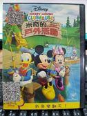 影音專賣店-P09-384-正版DVD-動畫【米奇妙妙屋 米奇的戶外活動】-迪士尼 國英語發音
