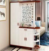 雙面玄關櫃隔斷櫃門廳櫃簡約現代歐式客廳鏤空入戶鞋櫃屏風裝飾櫃QM 依凡卡時尚