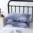 法蘭絨單人枕套冬季保暖加厚成人珊瑚絨枕頭套4874法萊枕芯套一對【免運】