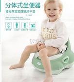 兒童便盆 寶寶坐便器小孩廁所馬桶男座便器嬰幼兒女便盆嬰兒尿盆 卡菲婭