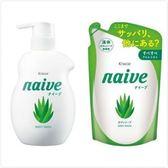 日本 kracie 葵緹亞 Naive 娜艾菩植物沐浴乳-水潤蘆薈組(530ml+3
